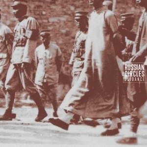 Russian Circles | Guidance