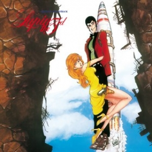 Ohno Yuji | Lupin The 3rd Ost (the Third Album)