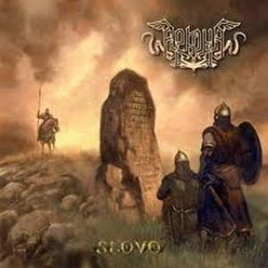 Arkona| Slovo ( The World)