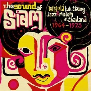 AA.VV.| The Sound of Siam