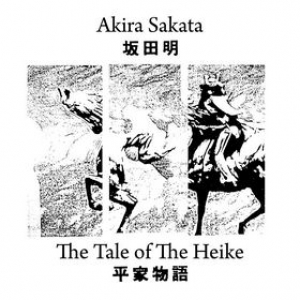 Sakata Akira | The Tale Of The Heike