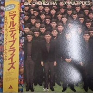 Yellow Magic Orchestra | XooMultiplies