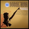 Jones Quincy | Big Band Bossa Nova