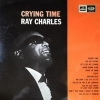 Charles Ray | Crying Time