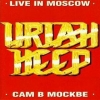 Uriah Heep| Live in moscow