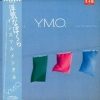 Yellow Magic Orchestra | Nughty Boys - Japan Version