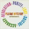 Spacemen 3 | Playing With Fire