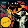 Sun Ra | To Those Of Earth ... And Other Worlds