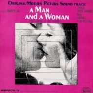 Lai Francis | A Man And A Woman - Soundtrack