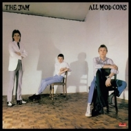 Jam | All Mods Cons