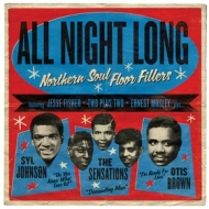 AA. VV. Soul | All Night Long