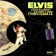 Presley Elvis| Aloha From Hawaii via Satellite