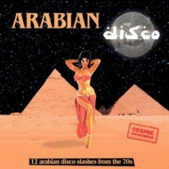 AA.VV. World | Arabian Disco
