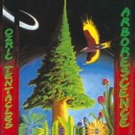 Ozric Tentacles| Arborescence