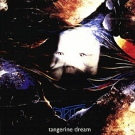 Tangerine Dream| Atem