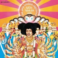Hendrix Jimi | Axis Bold As Love
