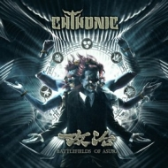 Chthonic | Battlefields Of Asura