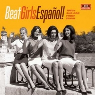 AA.VV. Garage | Beat Girls Espanol!
