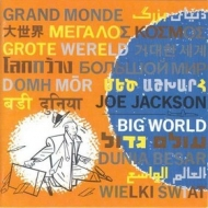 Jackson Joe | Big World