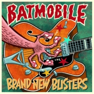 Batmobile | Brand New Blisters