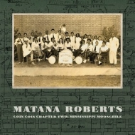 Roberts Matana | Coin Coin Chapter Two: Mississippi Moonchile