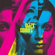 New Sound Quartet | Crazy Colours