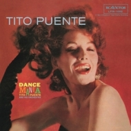 Puente Tito| Dancemania
