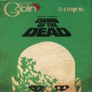 Goblin | Dawn Of The Dead - Zombie