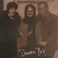 Motorpsycho | Demon Box