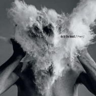 Afghan Whigs | Do To The Beast