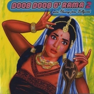 AA.VV. World | Doob Doob O' Rama 2 (More Filmsongs From Bollywood)