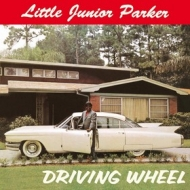 Parker Little Junior | Driving Wheel