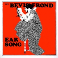 Bevis Frond| Ear Song