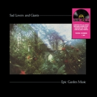 Sad Lovers And Giants | Epic Garden Music
