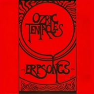 Ozric Tentacles| Erpsongs (1985)