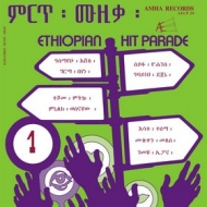 AA.VV. Afro | Ethiopian Hit Parade Vol.1