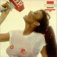 Ohio Players| Everybody up