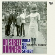 Bo Street Runners | Exile On Bo Street
