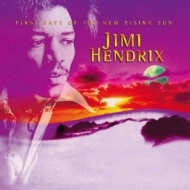 Hendrix Jimi | First Rays Of The New Rising Sun