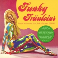 AA.VV.| Funky Frauleins Vol. 1