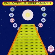 Cosmic Jokers | Galactic Supermarket