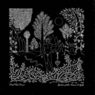 Dead Can Dance | Garden Of The Arcane Delight