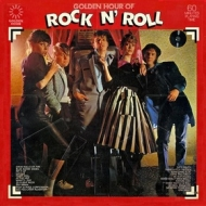 AA.VV. Rockabilly | Golden Hour Of Rock N' Roll