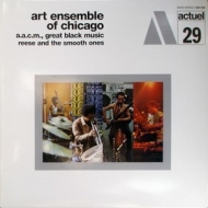 Art Ensemble Of Chicago | Great Black Music a Jackson In Your House