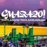 AA.VV. Latin | Guarapo! Forty Bangers From Barranquilla
