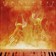 Vangelis | Heaven and Hell
