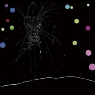 Current 93 | I Am The Last Of All The Field That Fell