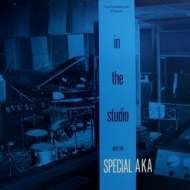 Special AKA | In The Studio