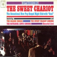 Sweet Chariot | Introducing