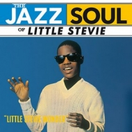 Wonder Stevie | Jazz Soul Of
